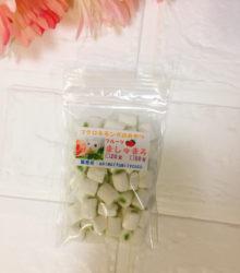 フクロモモンガのおやつ♪フルーツマシュマロ(青リンゴ味)20g